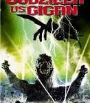 Godzilla vs. Gigan DVD cover